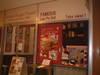 2006_1109_190840aa