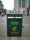 2006_0129_122311aa