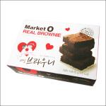 Marketo_real_brownie