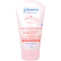 Lasting_moisture_handcream2