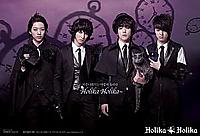 Holika_holika_poster_2