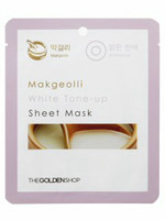 The_golden_shop_white_tone_up_sheet