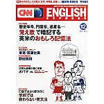 Cnn_ee_201212