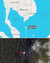 Malaysiachinesesatmap