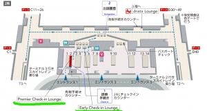 Changi-airport_li_20190907231401