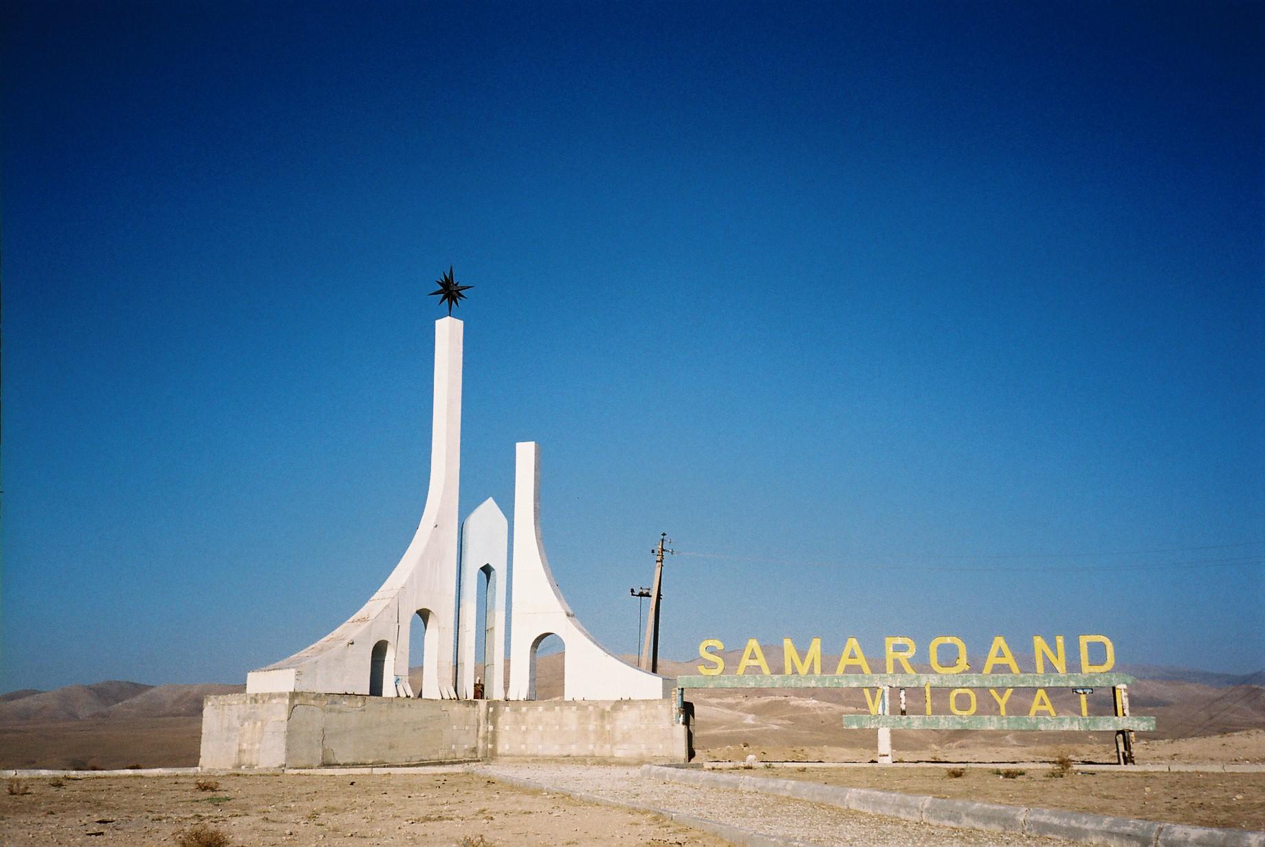 サマルカンドの画像 p1_31